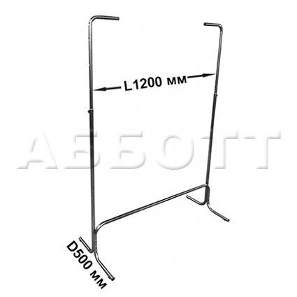 Base for rack 5m-11